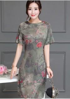 GSS1217 Office-Dress*