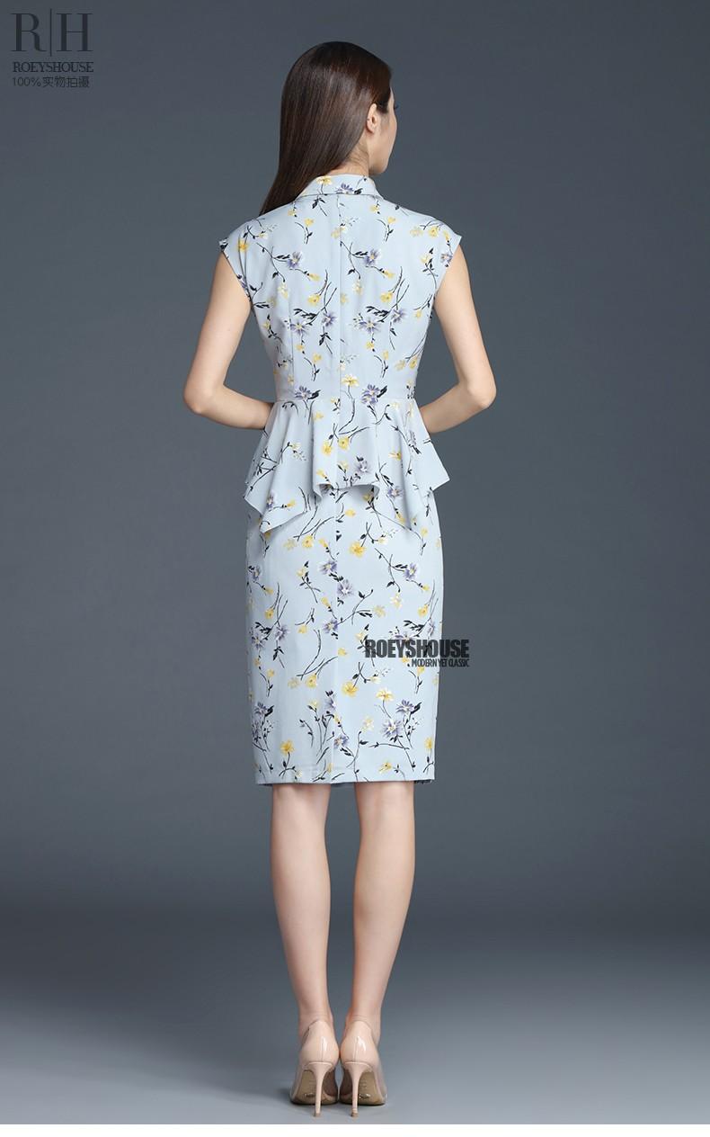 GSS6059 Office-Dress $22.20 60XXXX2375777-LA2LVA-A10