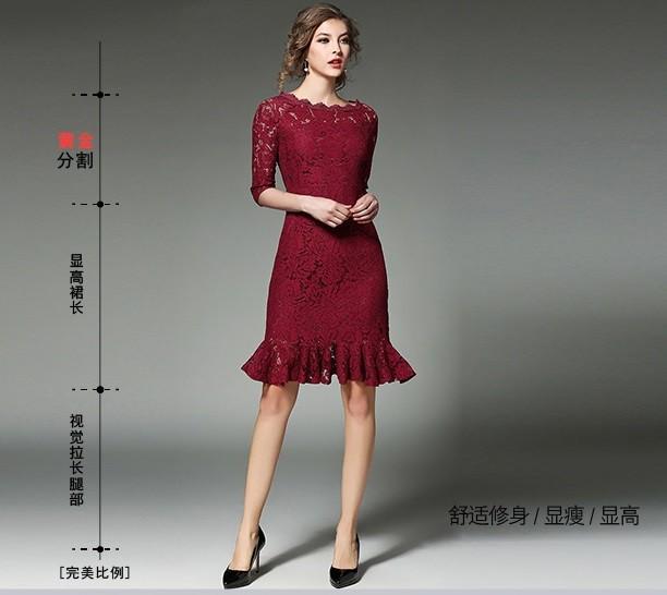 GSS5086 Office-Dress*
