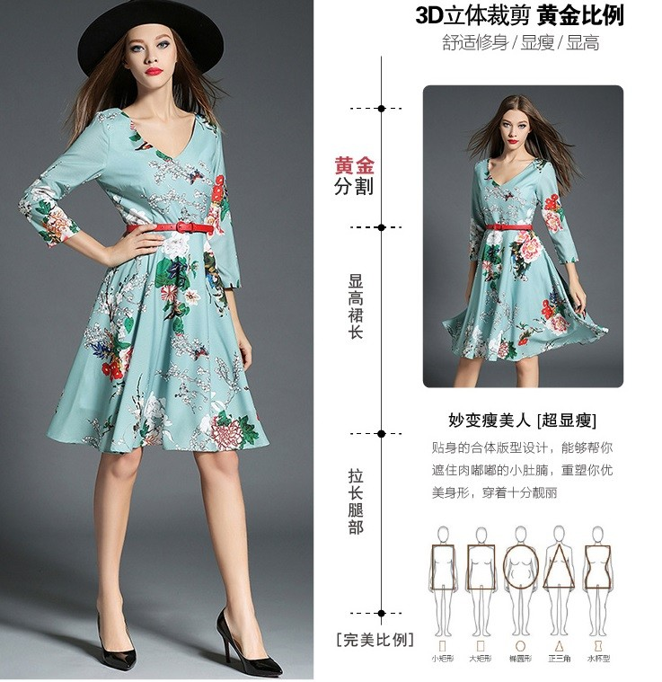 GSS5003 Office-Dress *