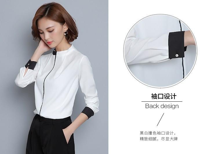 GSS6636 Office-Dress *