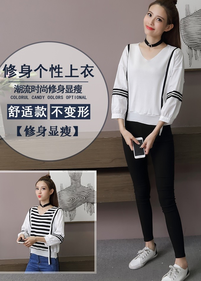 GSS6622 Casual-Blouse *