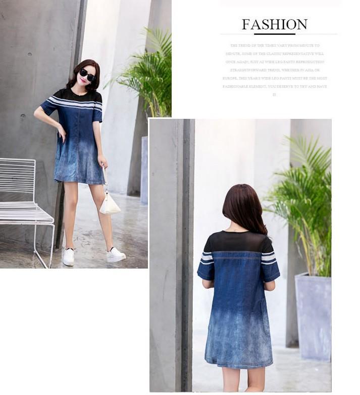 GSS9301X Dress*