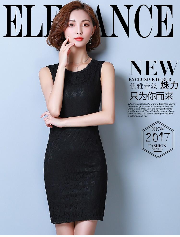 GSS272X Dress *