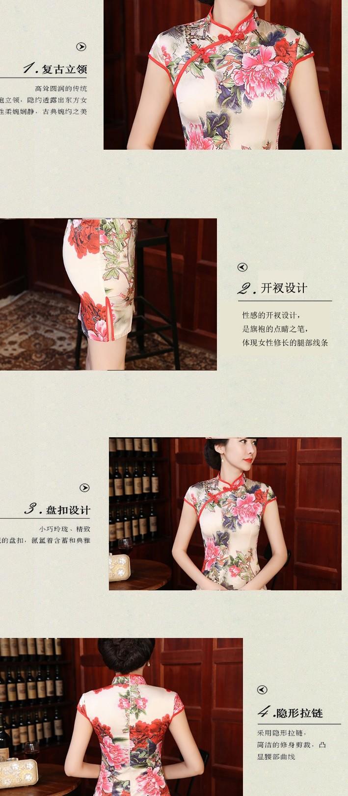 GSS1159 Cheongsam $21.08 50XXXX5357602-BA5LV518