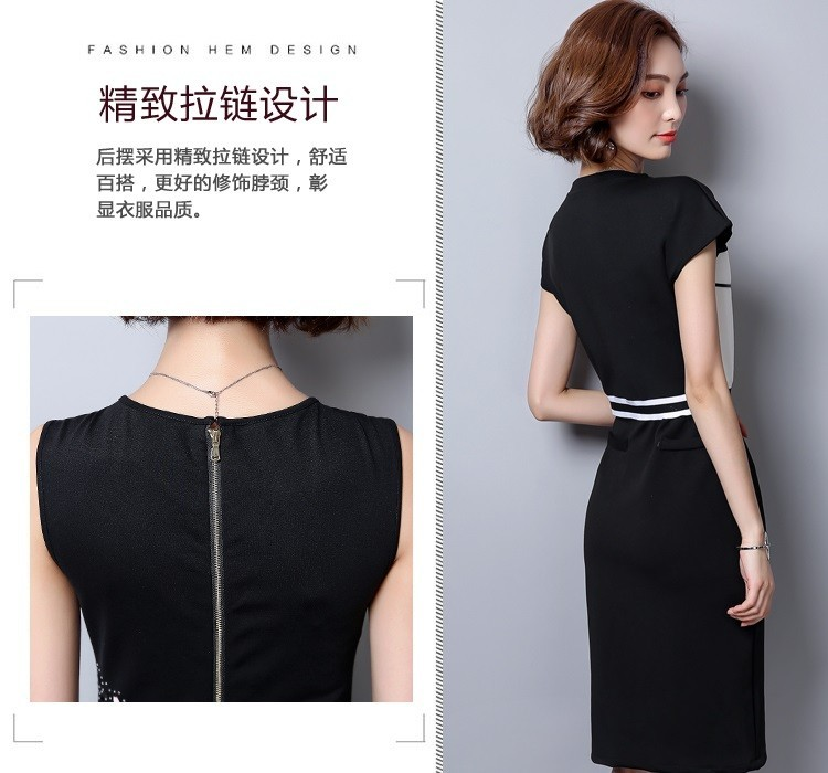 GSS392 Dress black $21.08 50XXXX5160264-NU5LV546-A