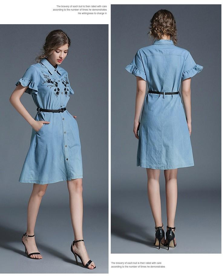 GSS5163X Dress *