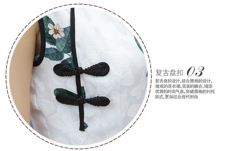GSS8056X Cheongsam*