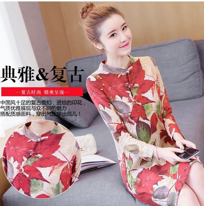 GSS9983 Cheongsam red,blue $19.30 42XXXX7045902-EX1LVB02-A
