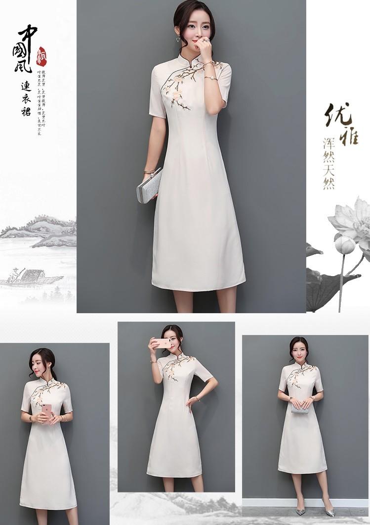 GSS9016 Cheongsam $24.41 65XXXX7027164-LA2LVB33-D