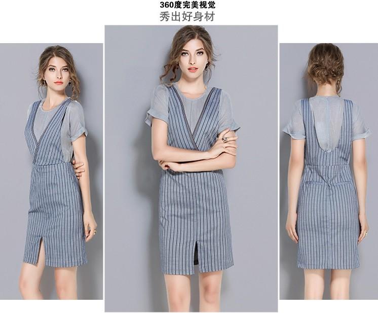 GSS6261X 2pcs-Dress*