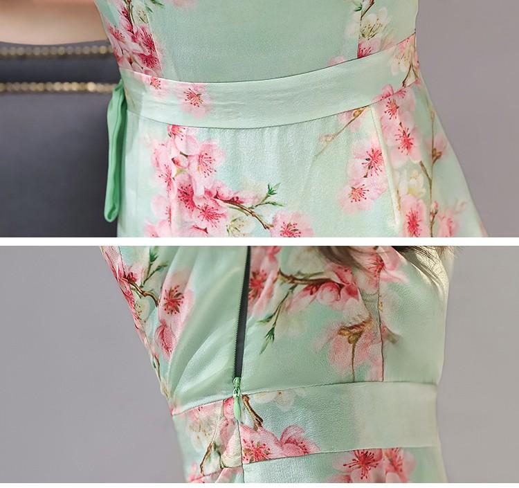 GSS8707X Dress *