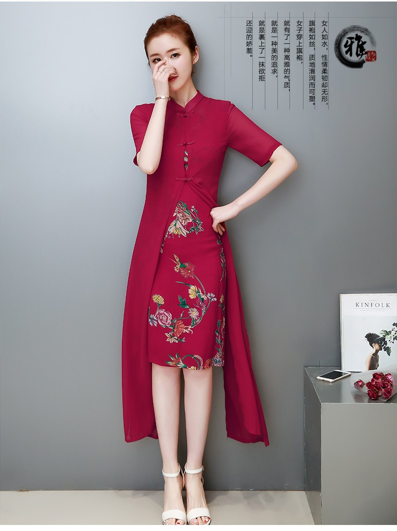 GSS8955X Cheongsam*