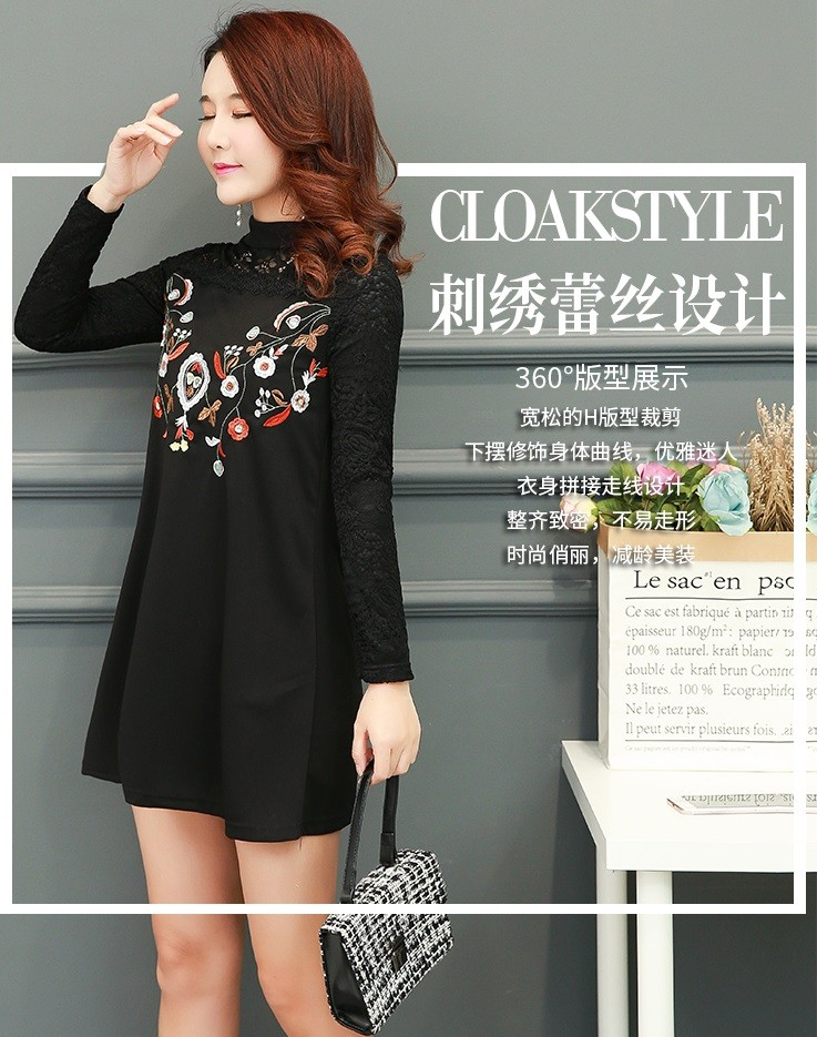 GSS1636 Dress black $18.85 40XXXX7066449-LA2LVB33-A
