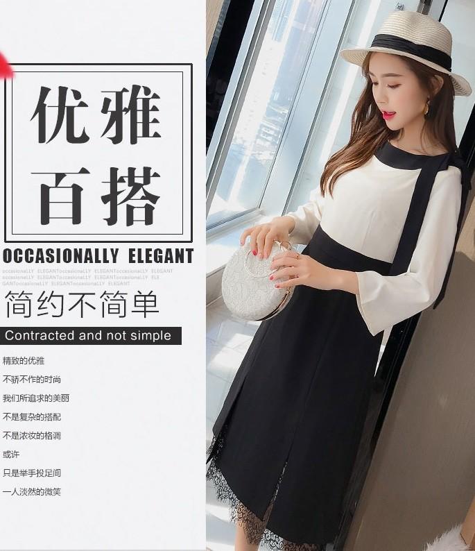 GSS8075X Dress*