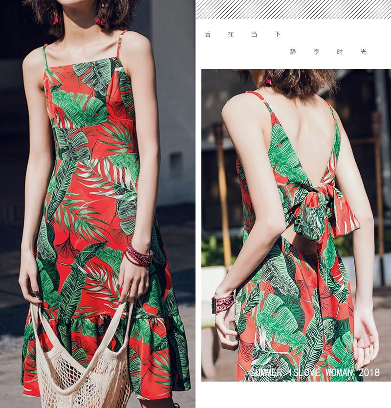 GSS1913 Dress $22.19 55XXXX7069678-SD2LV237-B