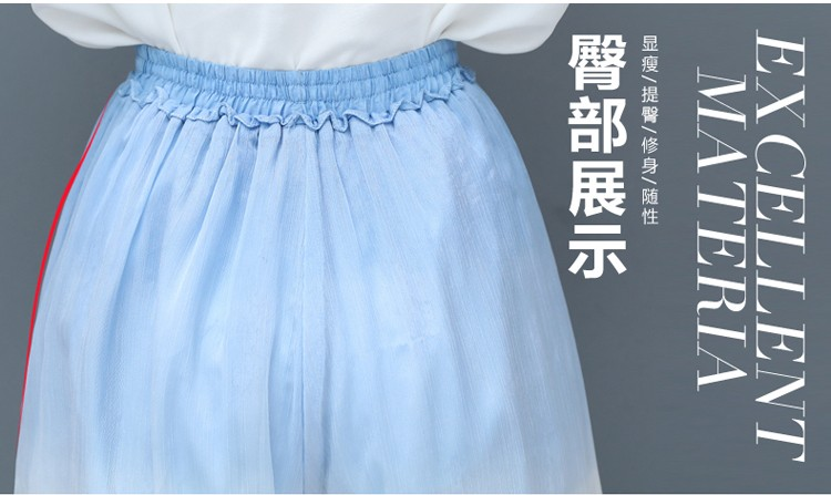 GGS6096X Pants*