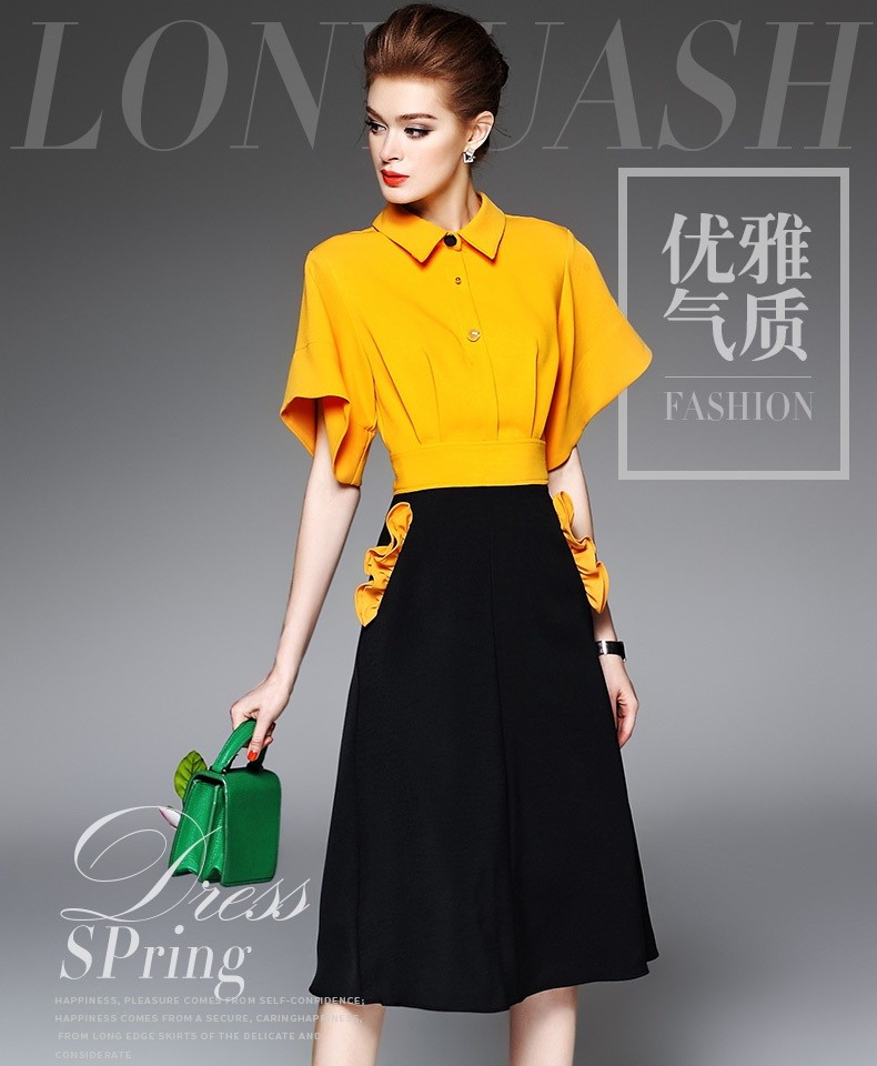 GSS3019 Dress yellow,green $17.58 50XXXX7724108-LA2LVE224-A