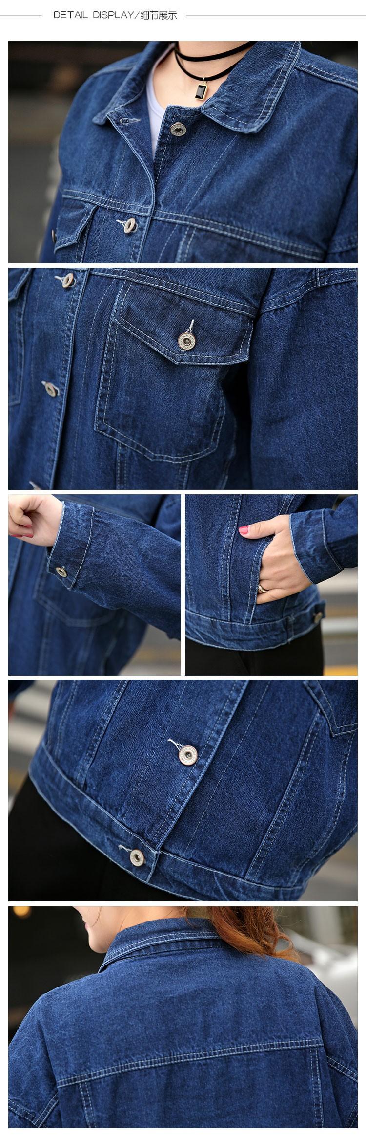 GSS66812X Jacket*