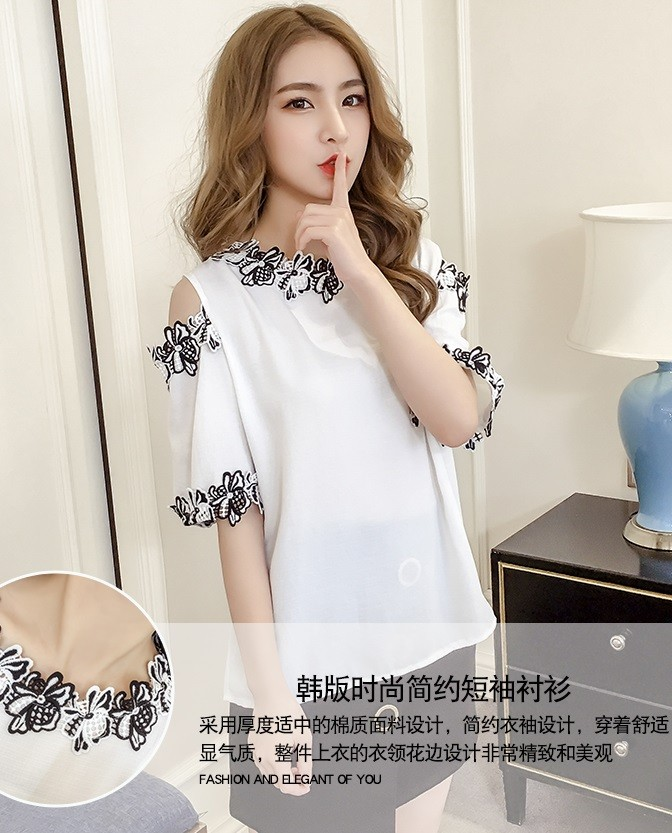 GSS1903 Top white,blue $12.02 25XXXX7737327-SD4LV453-B