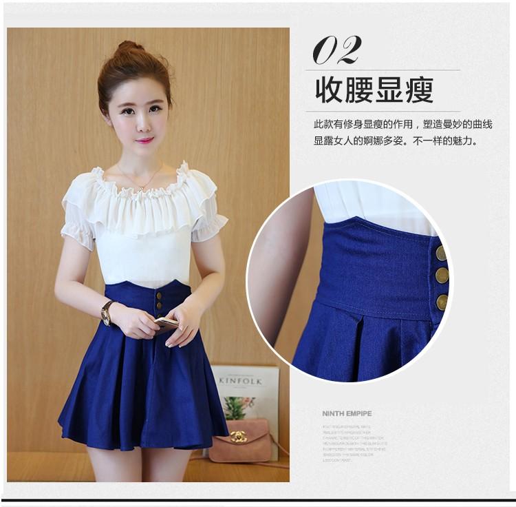 GSS9032 Top+Skirt $16.46 45XXXX7751838-LA2LVB43-C