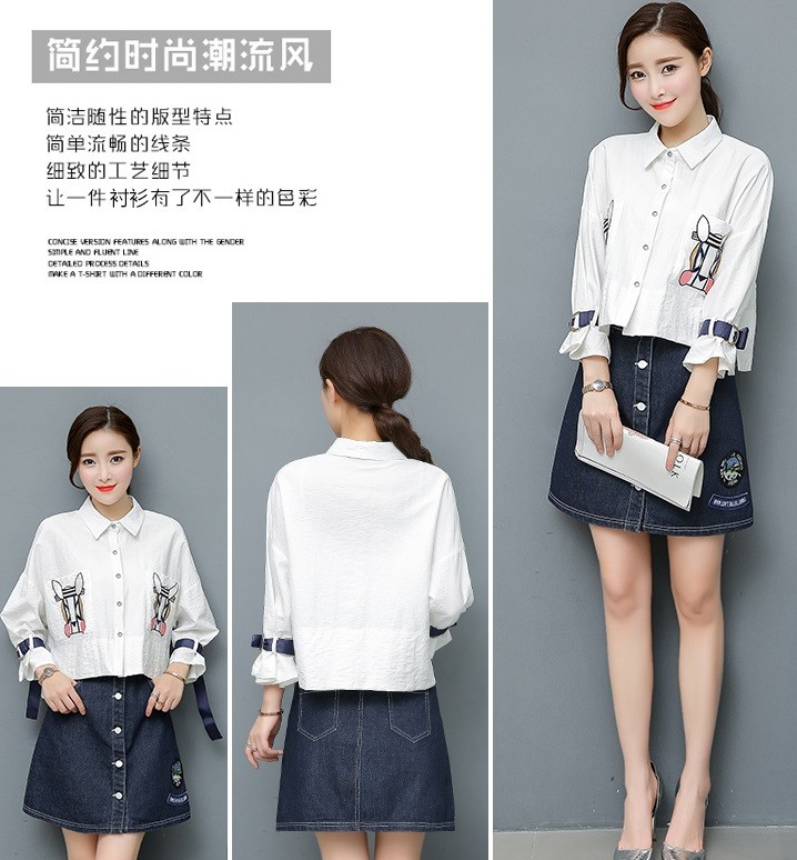 GSS9346X Top+Skirt*