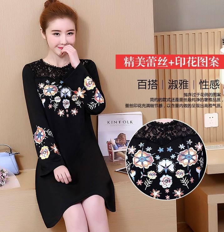 GSS7106X Big-Dress*