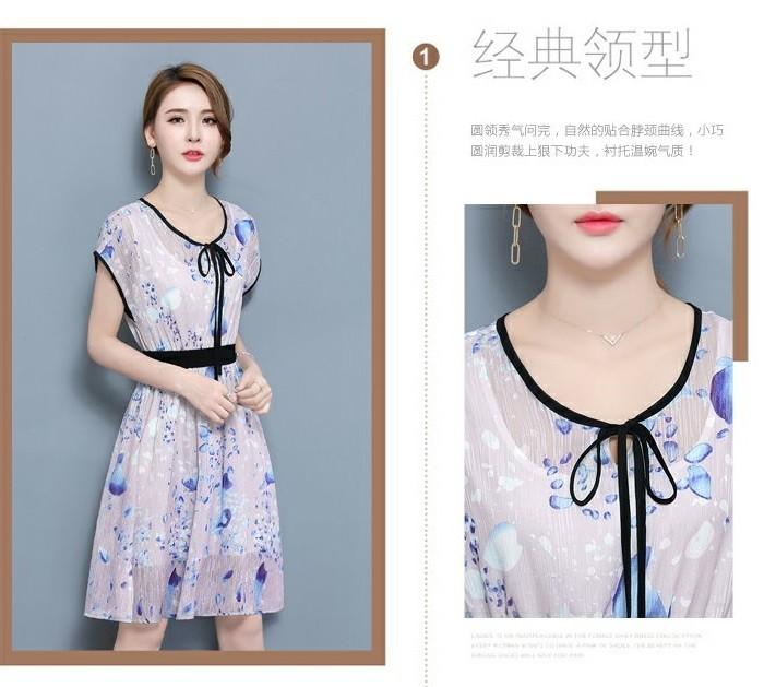 GSS6031X Dress *