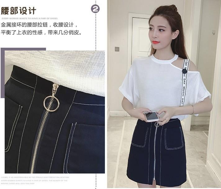 GSS096X Top+Skirt*