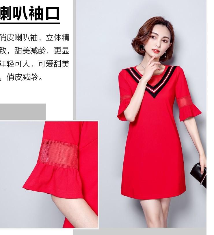 GSS981X Big-Dress*