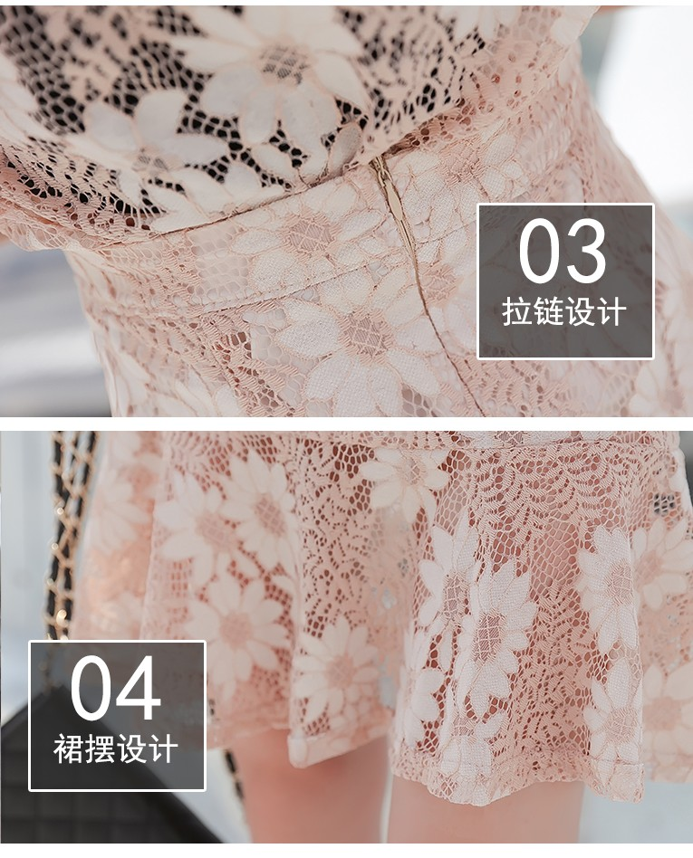GSS819X Top+Skirt*