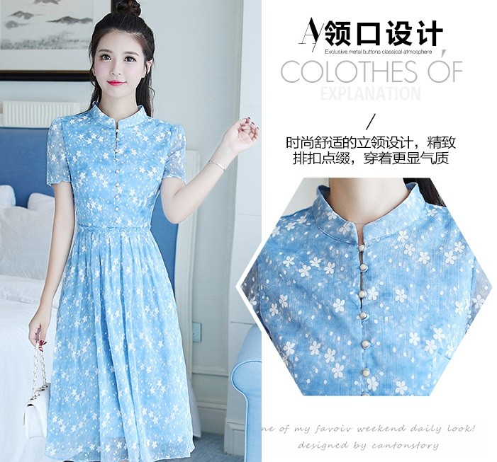 GSS9542 Dress blue $19.78 50XXXX5332556-BA3LV325