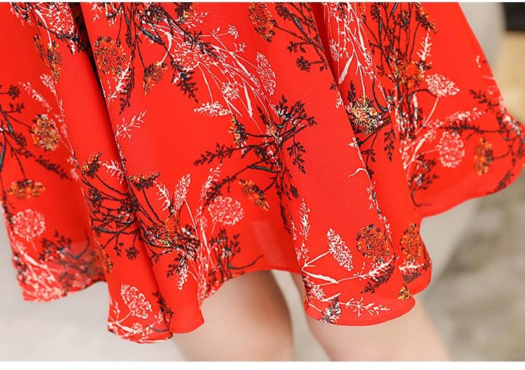 GSS9626X Dress *