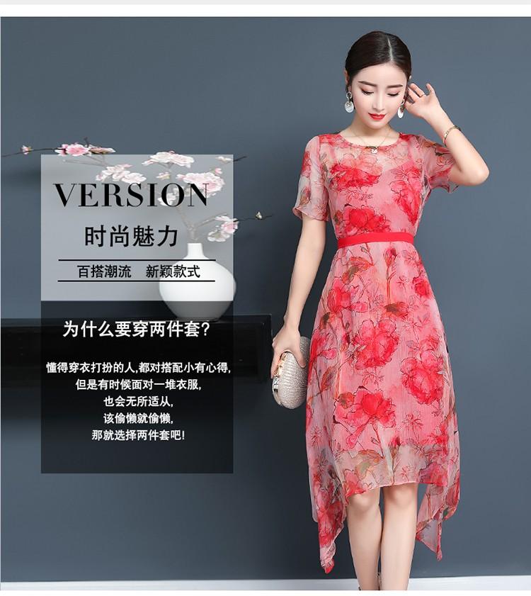GSS1266X Dress*