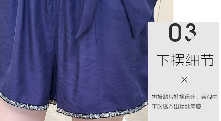 GSS6508 Top+Shorts purple,navy,red,black $18.24 50XXXX9003481-BA3LV300-C