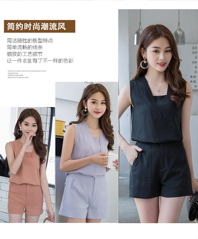 GSS6662 Top+Shorts black,gray,coffee $17.59 47XXXX8083066-BA3LV318-A