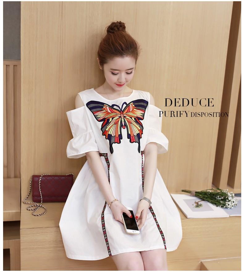 GSS1885X Dress *