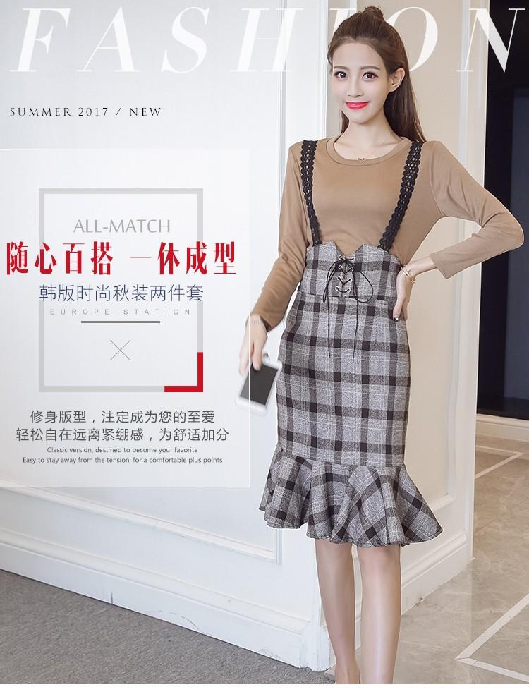 GSS9195X Top+Skirt *