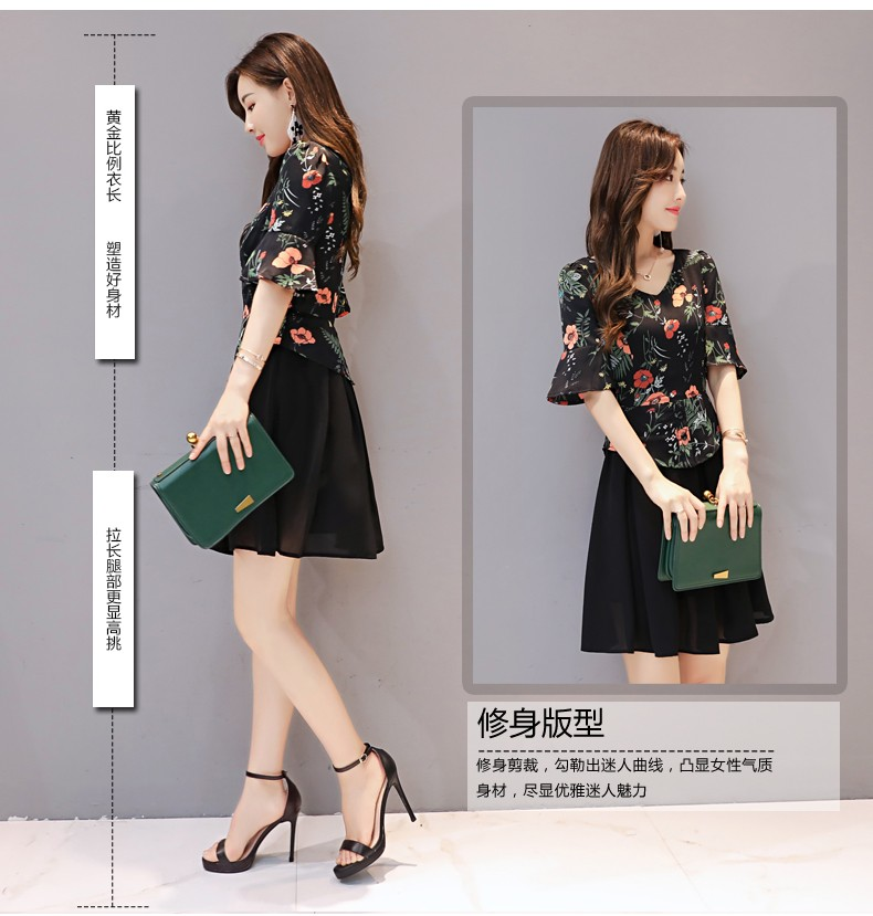 GSS2033 Dress black $17.15 45XXXX7981370-BY2LVB2048-C