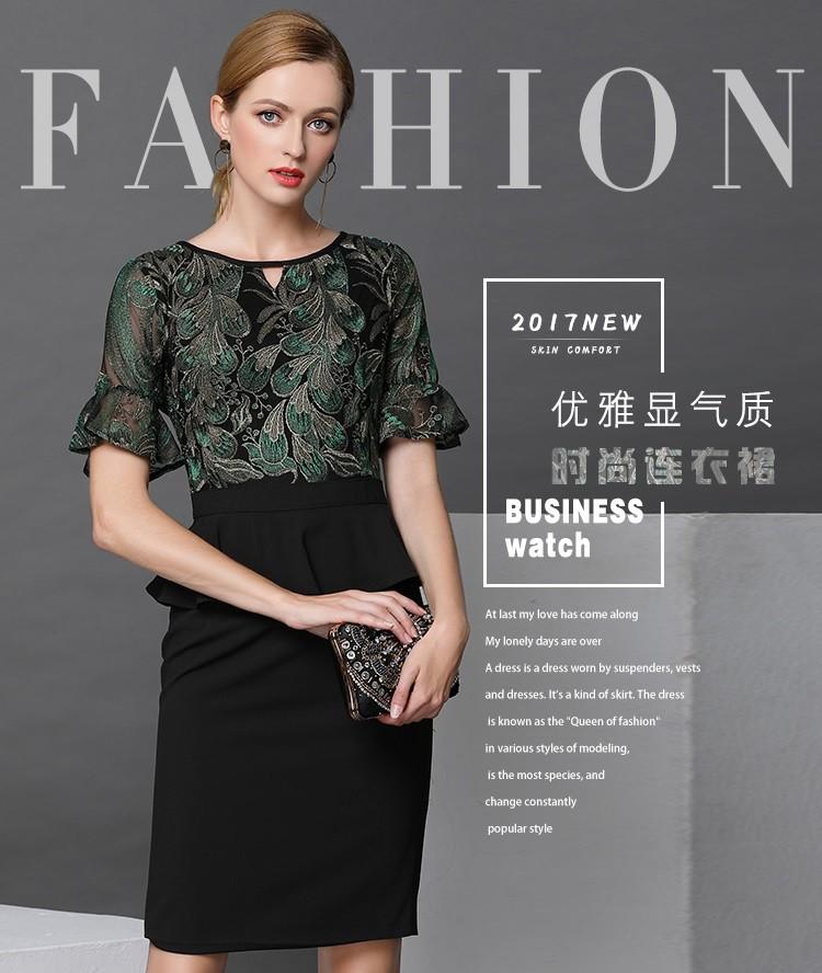 GSS6650X Dress green $28.50 88XXXX6503804-HL1LVA02-A