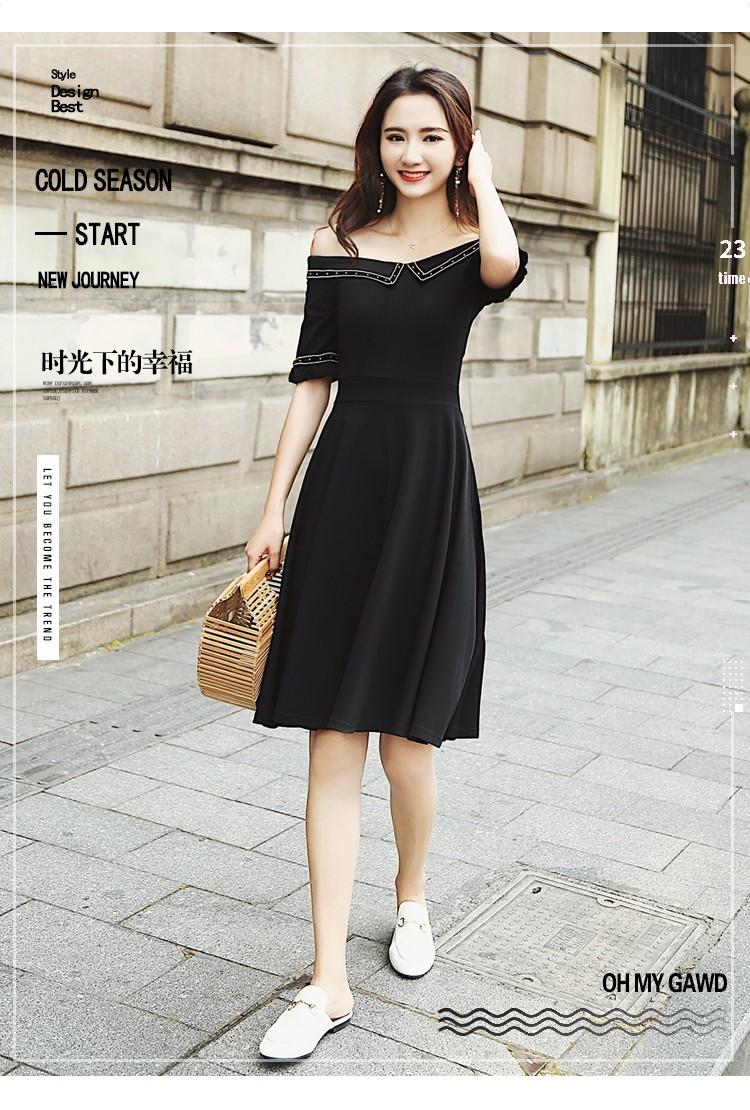 GSS9876X Dress *