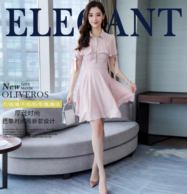 GSS5903X Dress light-pink $21.33 55XXXX8851081-SD1LVAF12-A