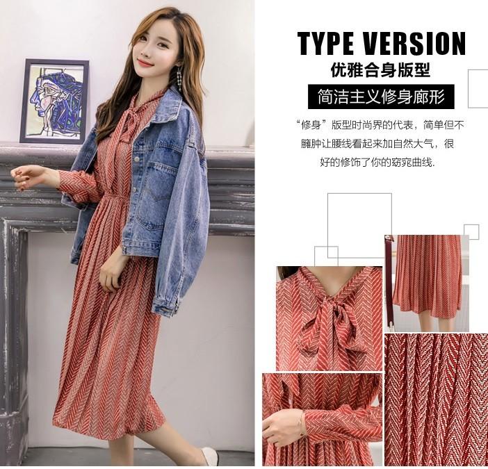 GSS5705X Dress *