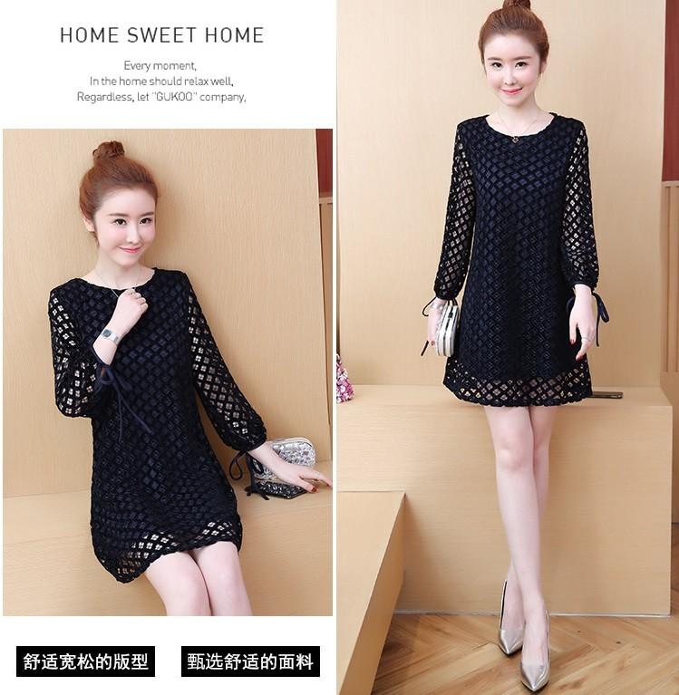 GSS9096X Dress *