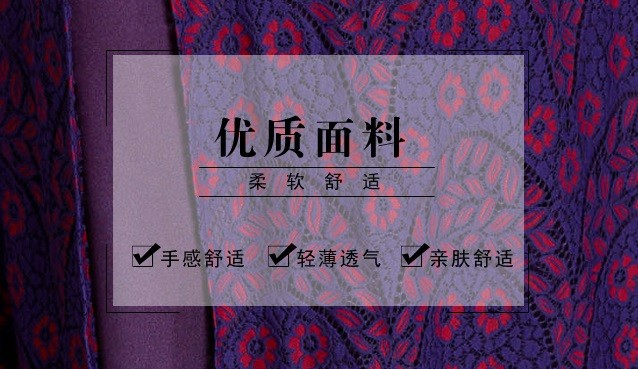 GSS1826X Cheongsam*