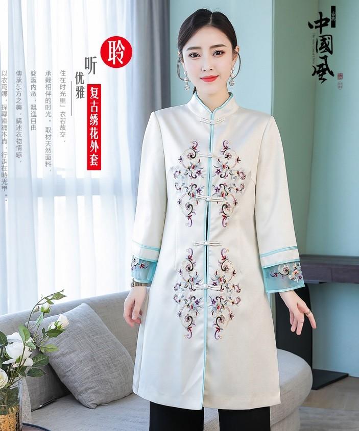 GSS5920X Cheongsam *