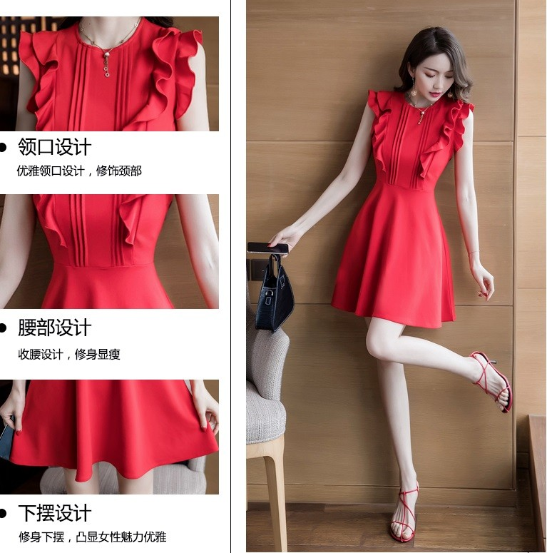 GSS1037X Dress *
