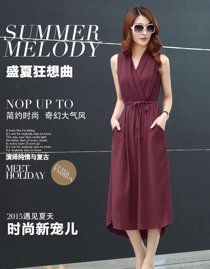 GSS6836X Dress*