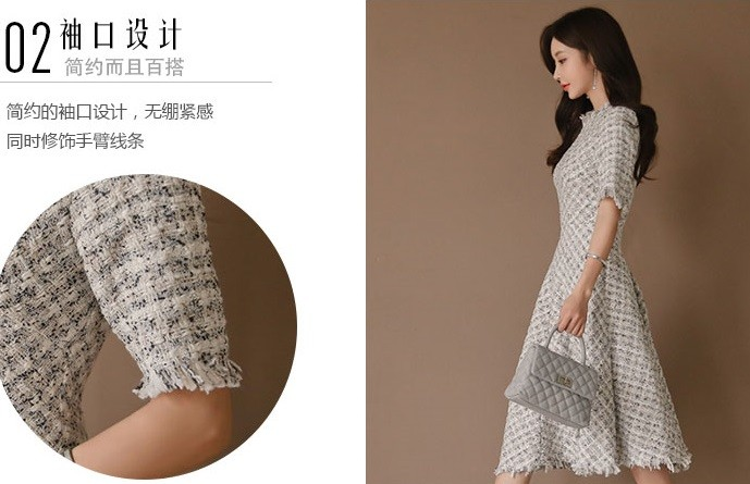 2 GSS9195X Dress .***