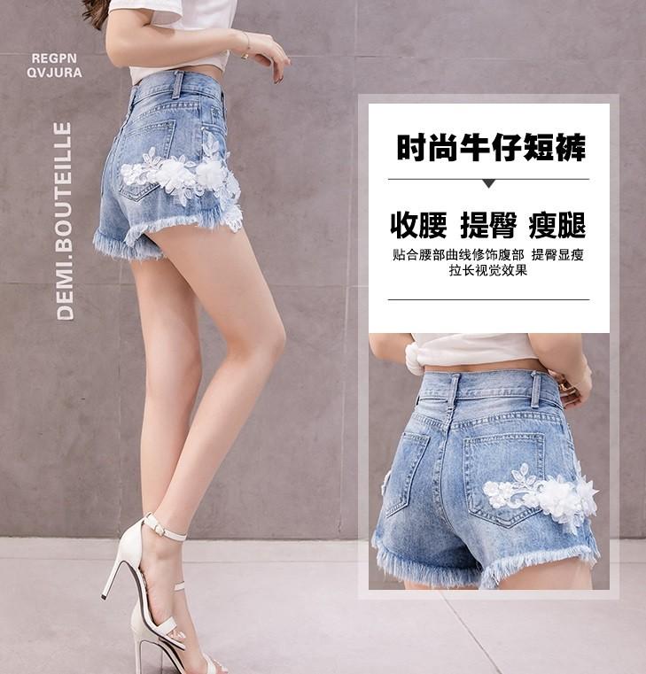 10 GSS7079X Shorts $19.78 LIGHT-BLUE 40XXX15541146-LA3LVC302-B